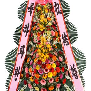 축하3단화환(기본)