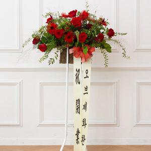 1단 축하오브제(정품)-4