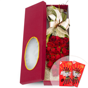 기본꽃박스(빼빼로2개무료증정)