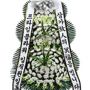 (김영란화환)정품3단화환1