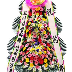(김영란정품화환)(결혼추천상품)